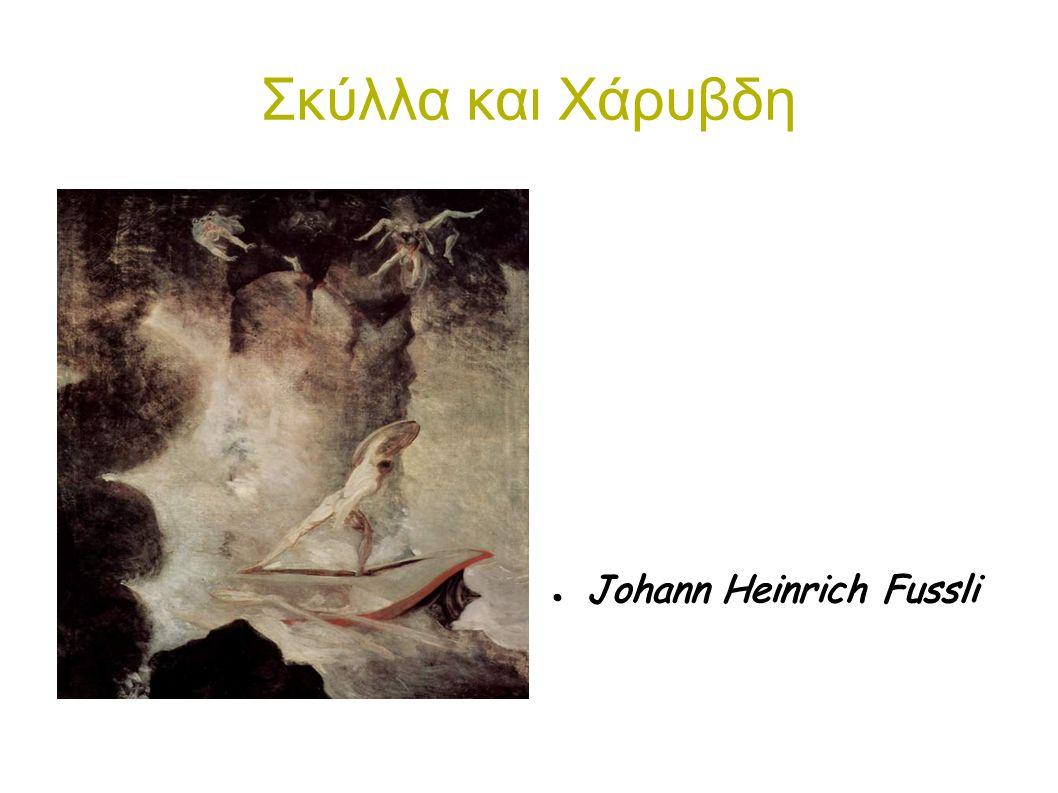Σκύλλα και Χάρυβδη Johann Heinrich Fussli
