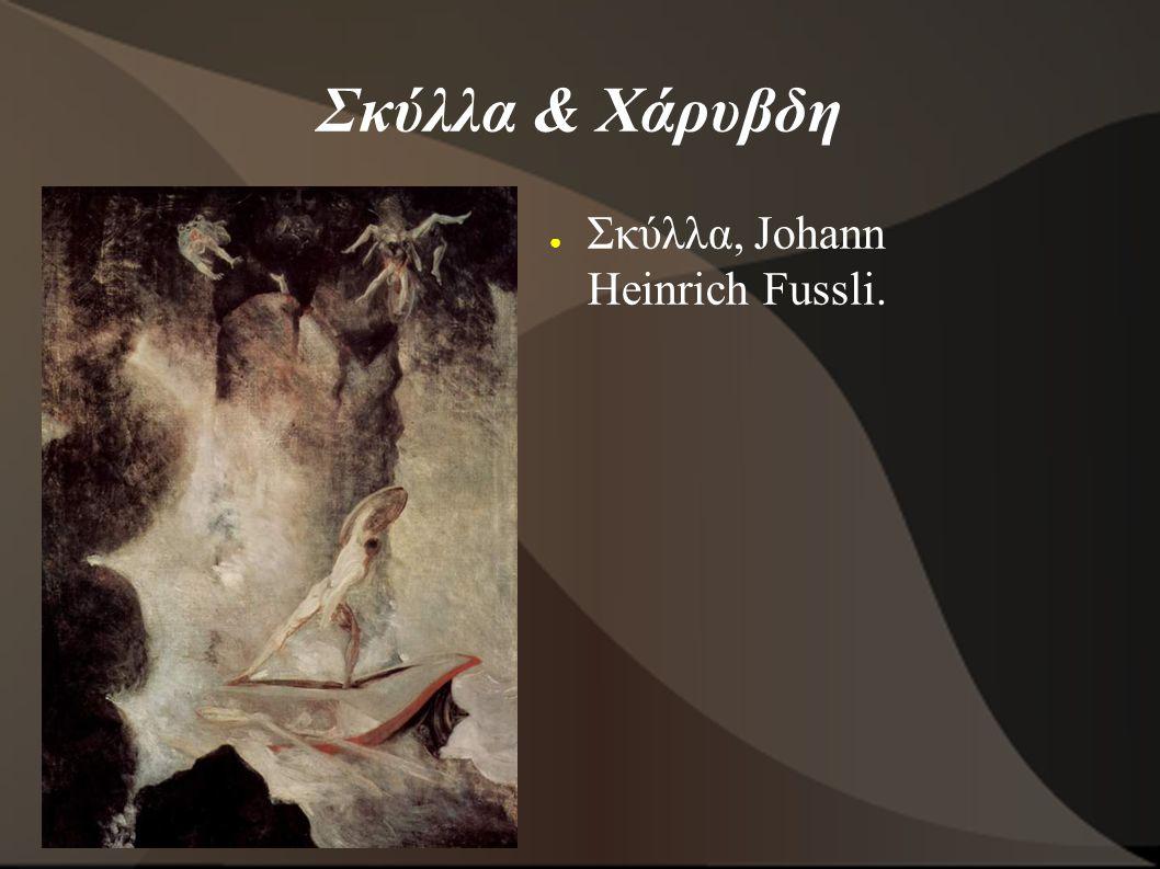 Σκύλλα & Χάρυβδη Σκύλλα, Johann Heinrich Fussli.