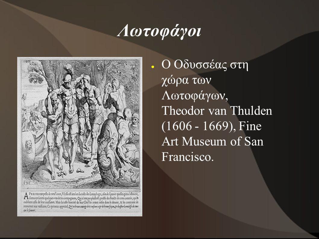 Λωτοφάγοι Ο Οδυσσέας στη χώρα των Λωτοφάγων, Theodor van Thulden (1606 - 1669), Fine Art Museum of San Francisco.