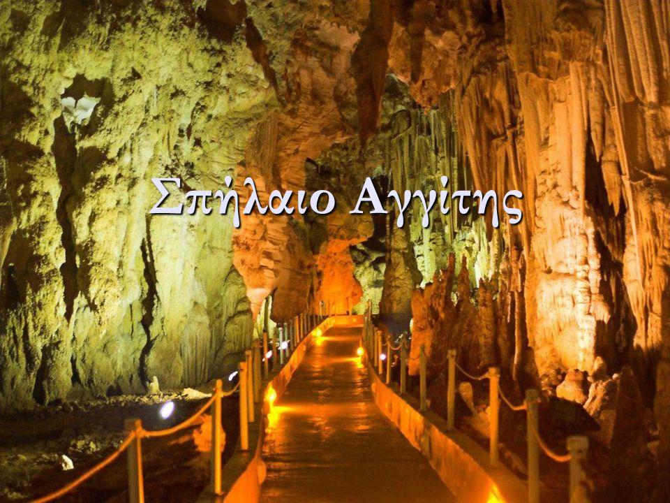 Σπήλαιο Αγγίτης