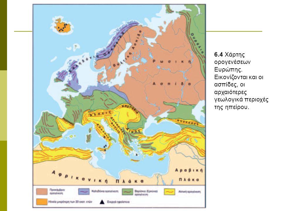 6. 4 Χάρτης ορογενέσεων Ευρώπης