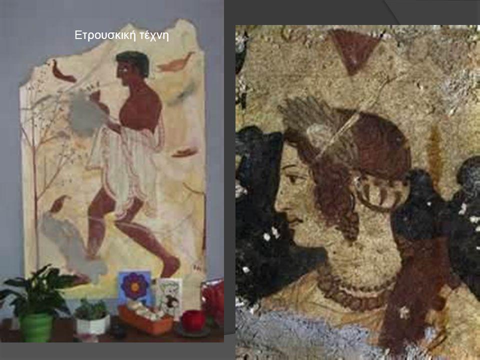 Ετρουσκική τέχνη