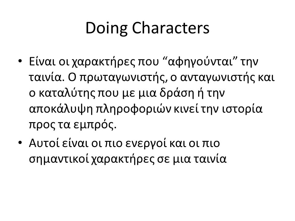 Doing Characters