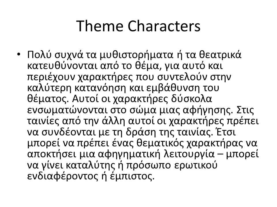 Theme Characters