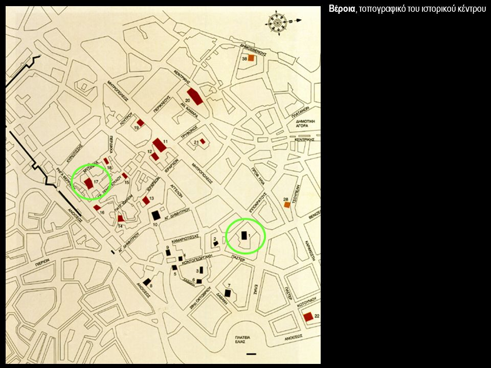 Βέροια, τοπογραφικό του ιστορικού κέντρου
