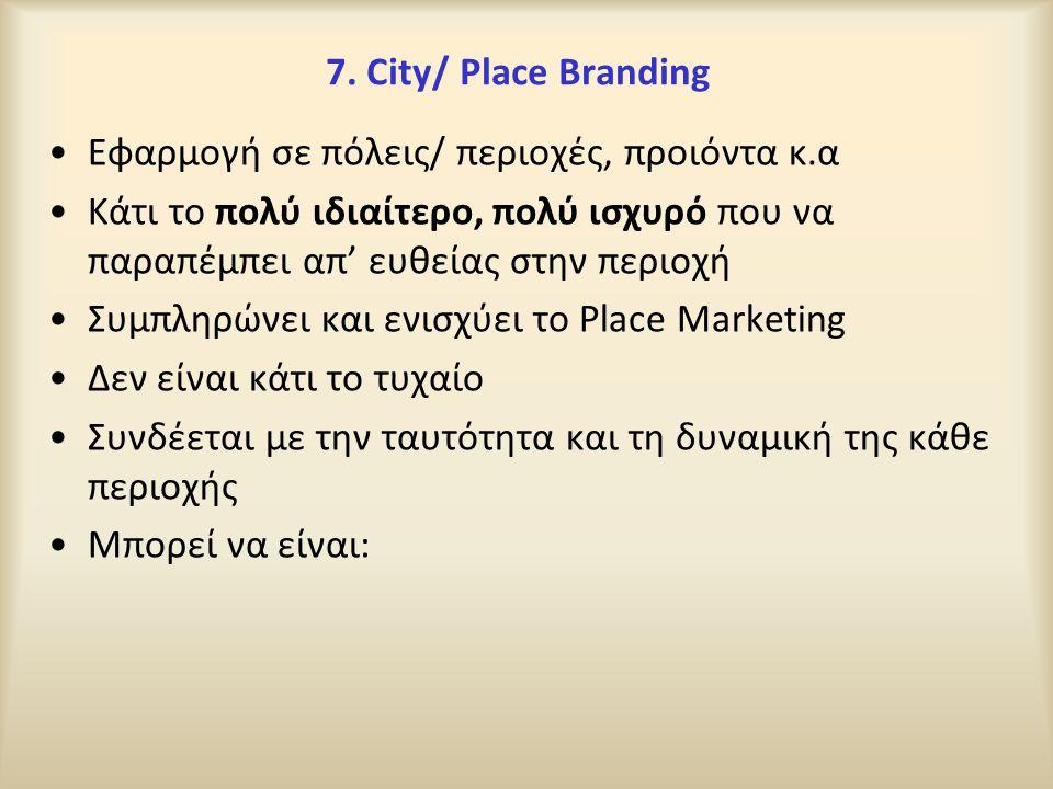 7. City/ Place Branding Εφαρμογή σε πόλεις/ περιοχές, προιόντα κ.α. Κάτι το πολύ ιδιαίτερο, πολύ ισχυρό που να παραπέμπει απ' ευθείας στην περιοχή.
