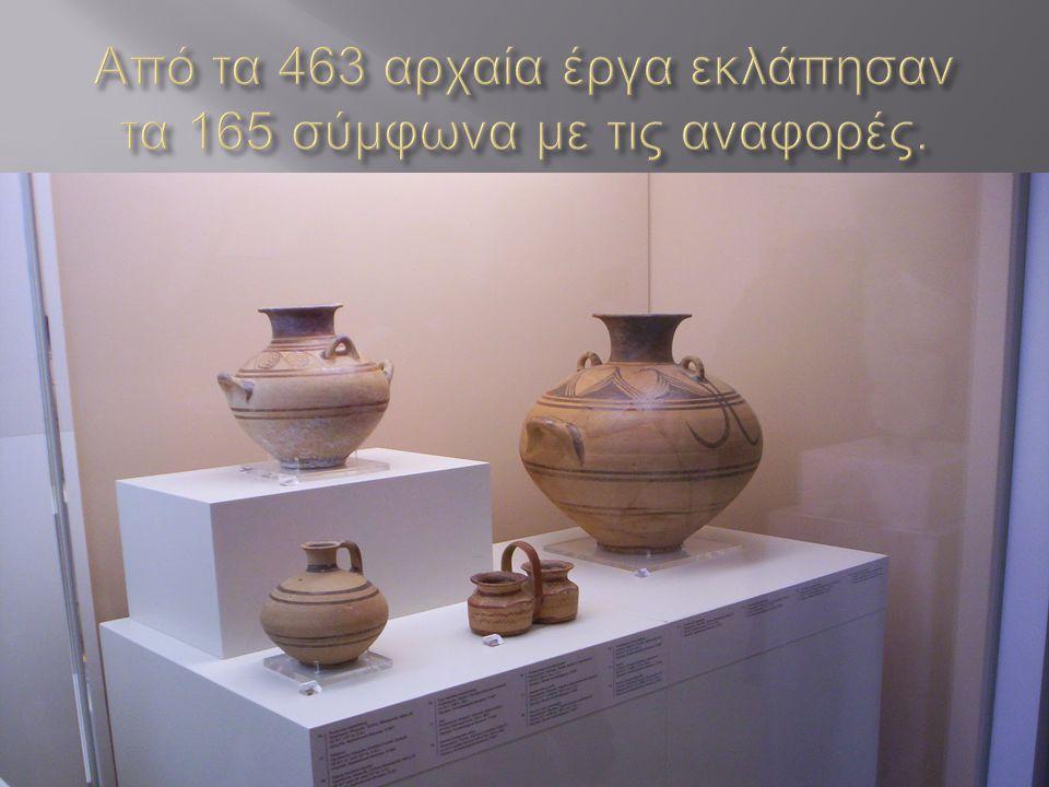 Από τα 463 αρχαία έργα εκλάπησαν τα 165 σύμφωνα με τις αναφορές.