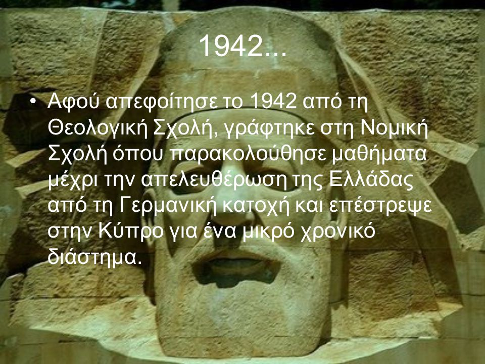 1942...