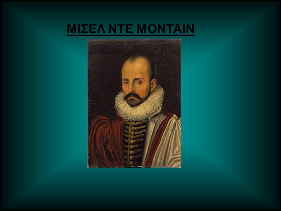 ΜΙΣΕΛ ΝΤΕ ΜΟΝΤΑΙΝ