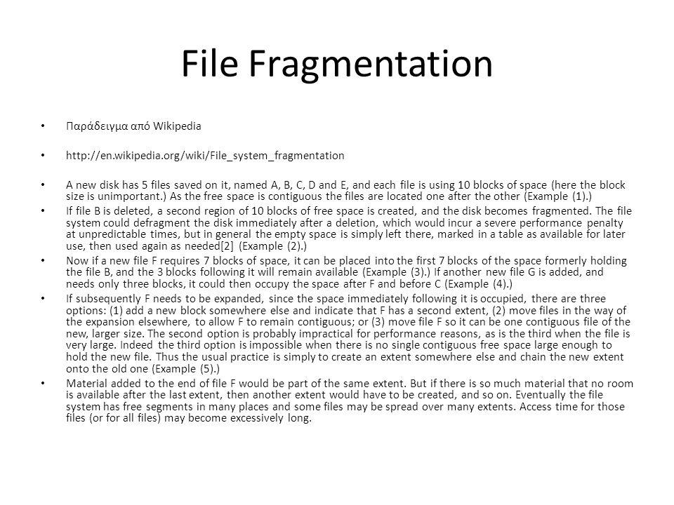 File Fragmentation Παράδειγμα από Wikipedia