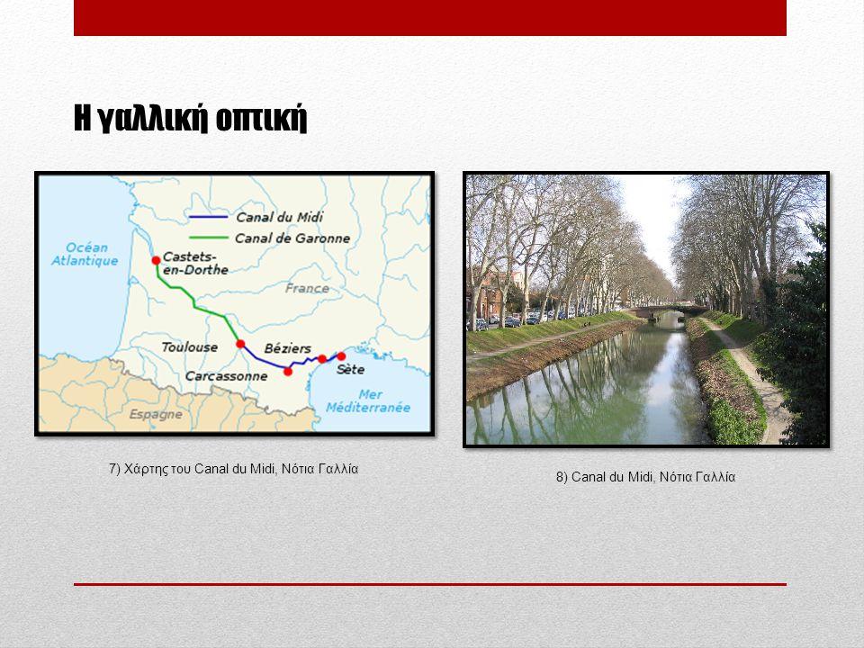 7) Χάρτης του Canal du Midi, Νότια Γαλλία