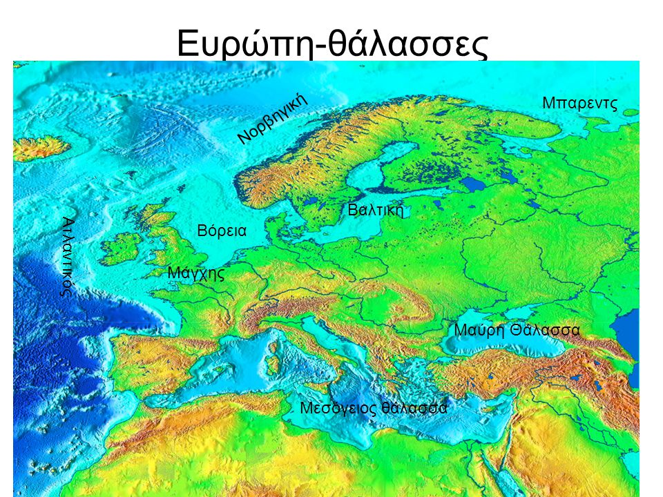 Ευρώπη-θάλασσες Νορβηγική Μπαρεντς Βαλτική Βόρεια Ατλαντικός Μάγχης