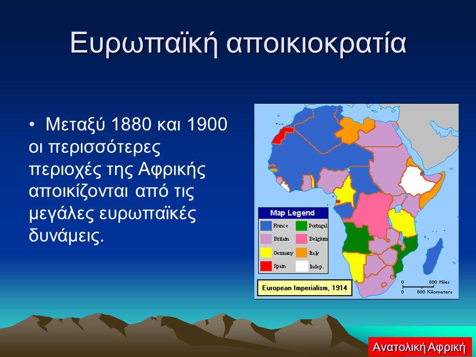 Ευρωπαϊκή αποικιοκρατία