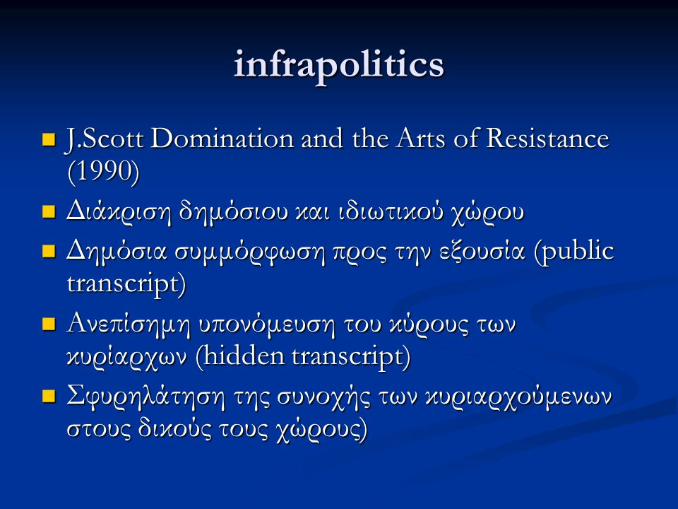 infrapolitics J.Scott Domination and the Arts of Resistance (1990)