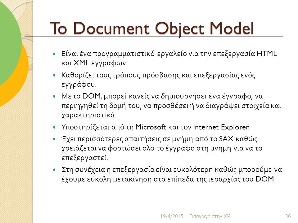 To Document Object Model