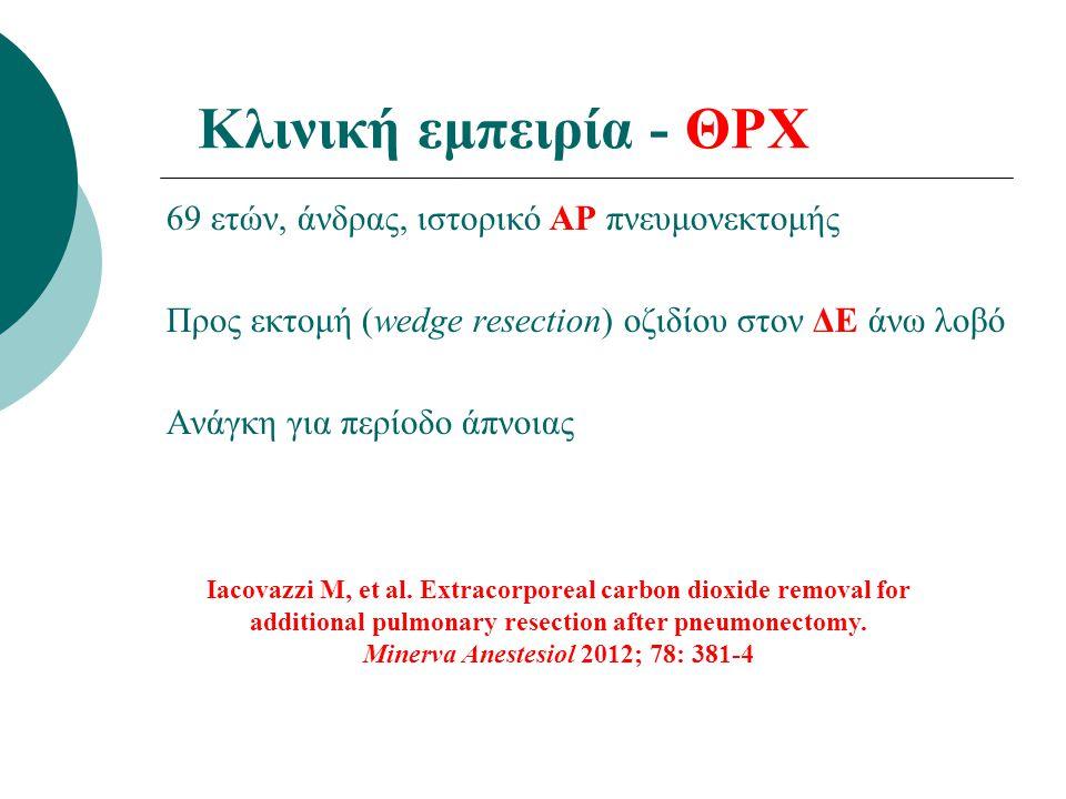 Minerva Anestesiol 2012; 78: 381-4