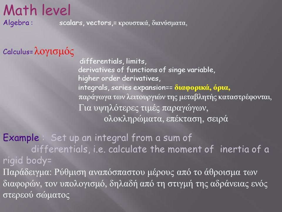 Math level Algebra : scalars, vectors,= κρουστικά, διανύσματα, Calculus= λογισμός. differentials, limits,