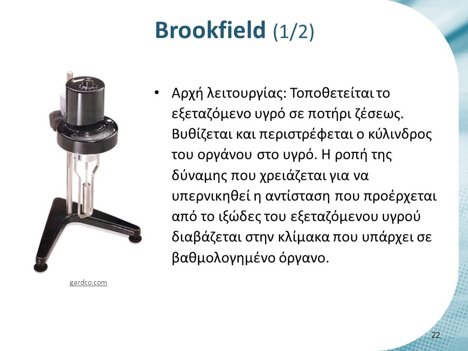 Taking a Viscosity Reading on Your Brookfield Viscometer