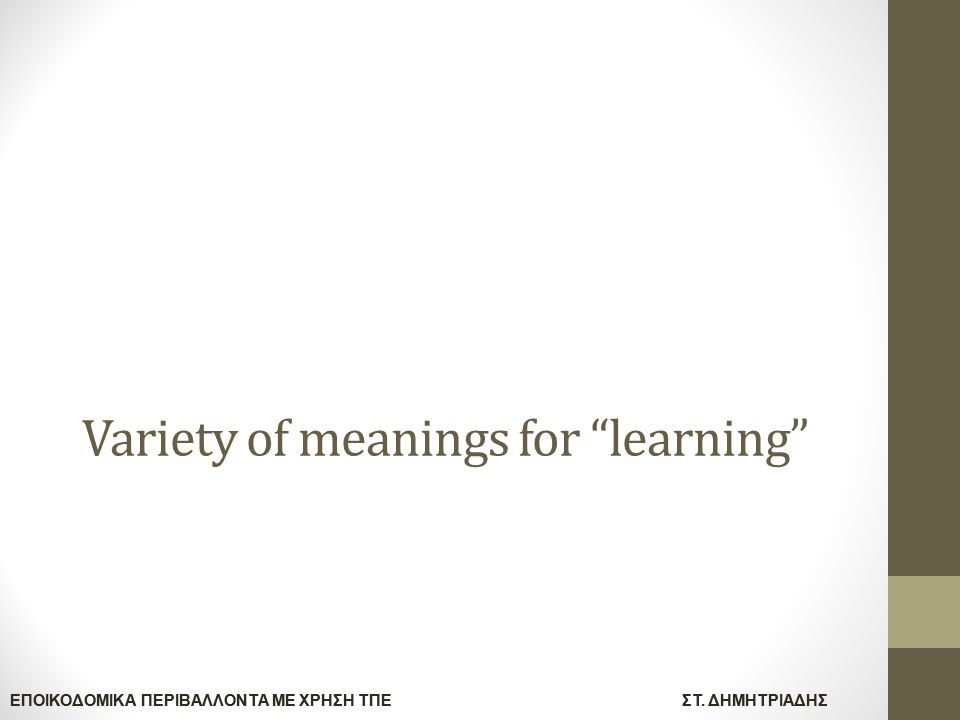 Variety of meanings for learning