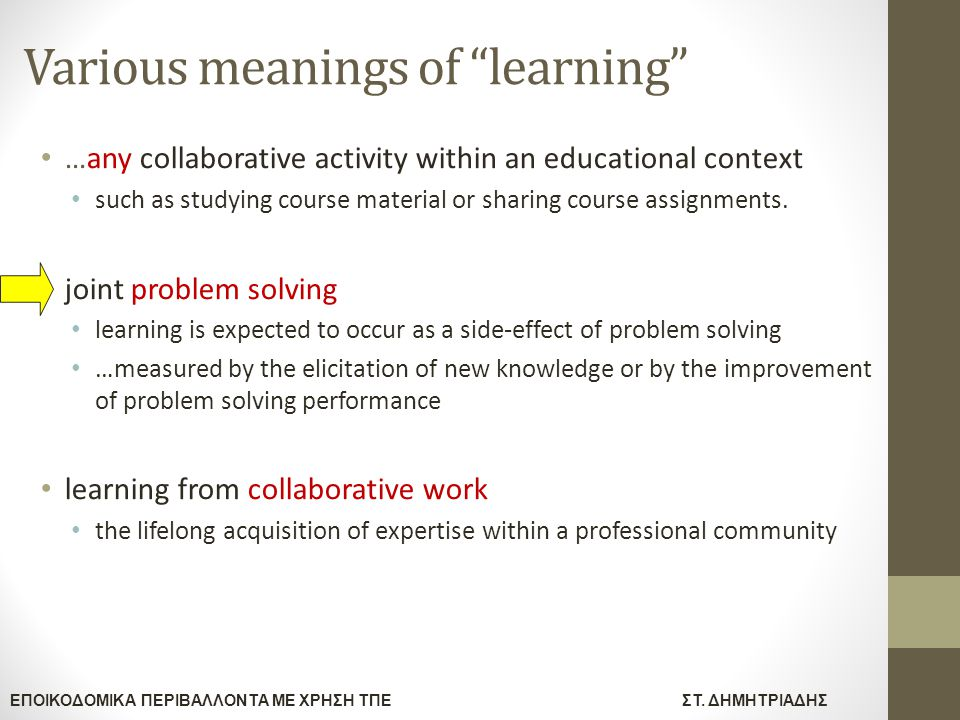 Various meanings of learning