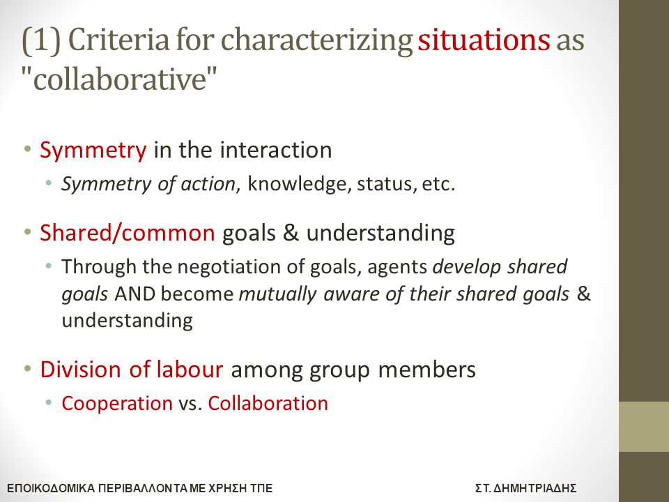 (1) Criteria for characterizing situations as collaborative