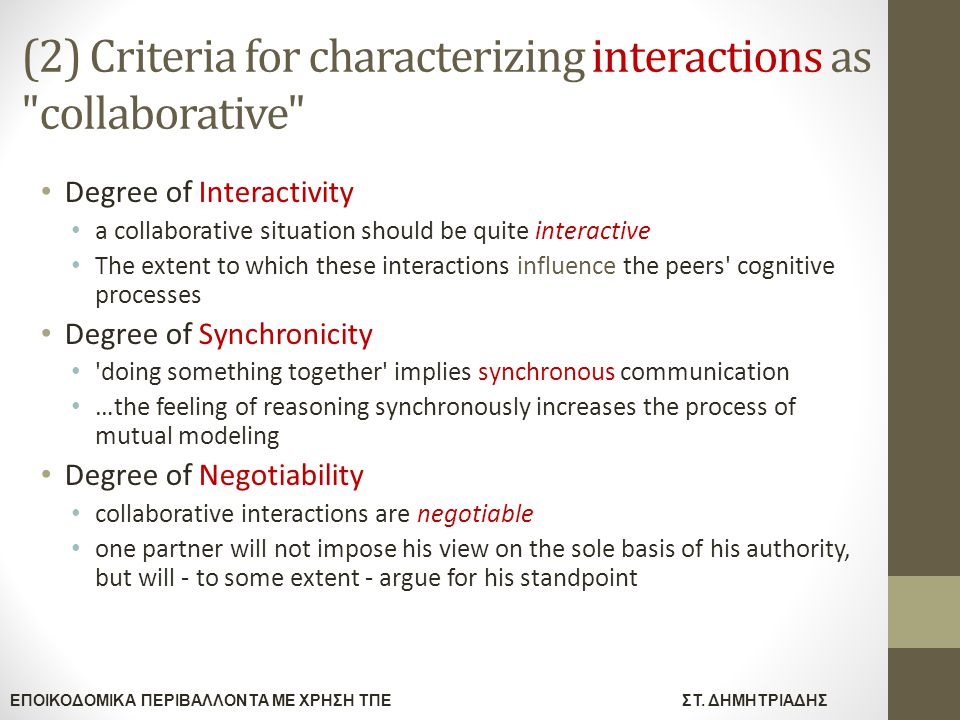 (2) Criteria for characterizing interactions as collaborative