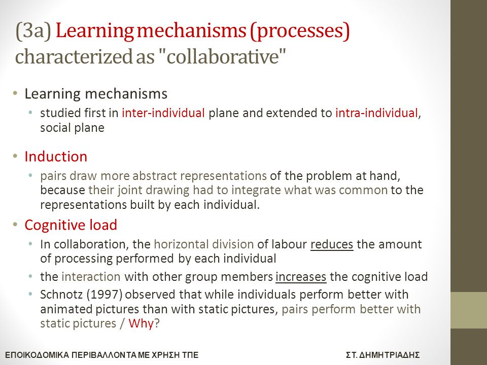 (3a) Learning mechanisms (processes) characterized as collaborative