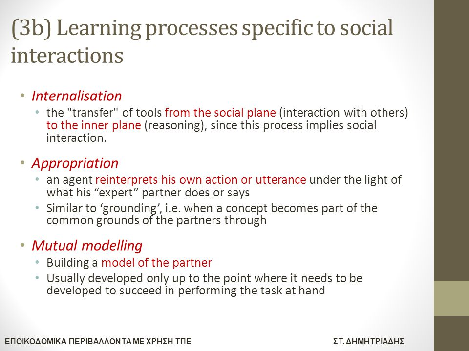 (3b) Learning processes specific to social interactions
