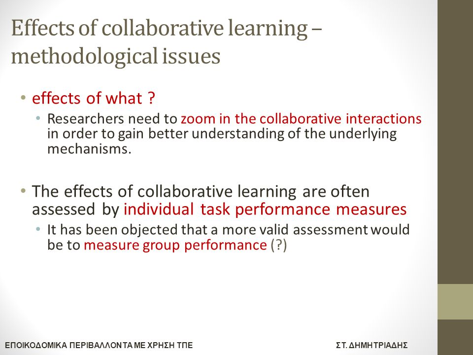 Effects of collaborative learning – methodological issues