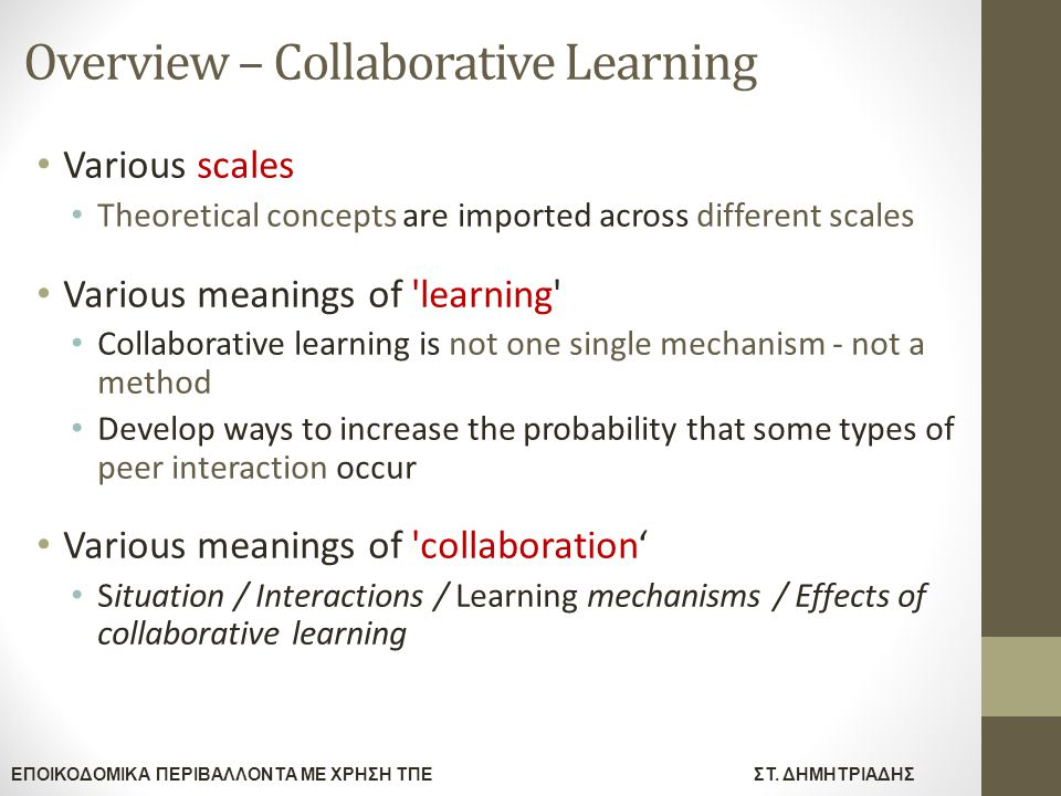 Overview – Collaborative Learning