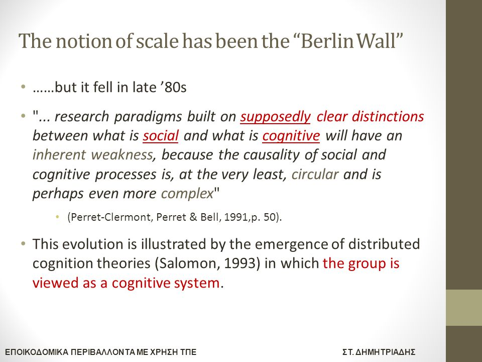 The notion of scale has been the Berlin Wall