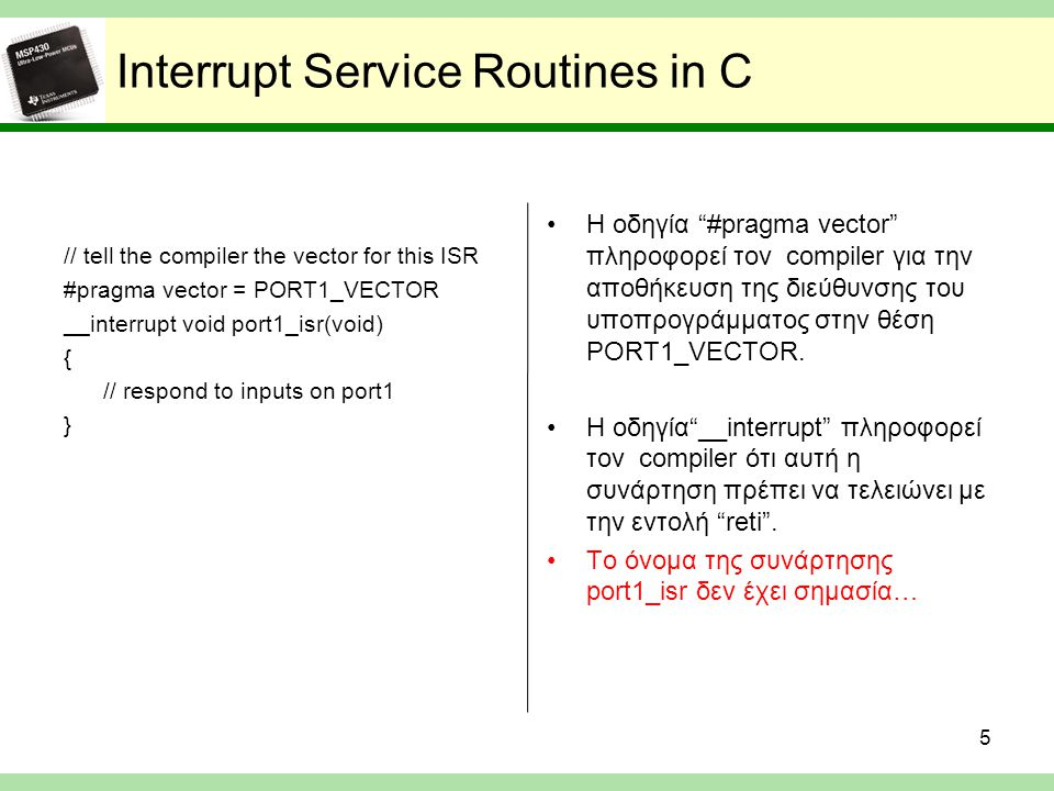Interrupt Service Routines in C