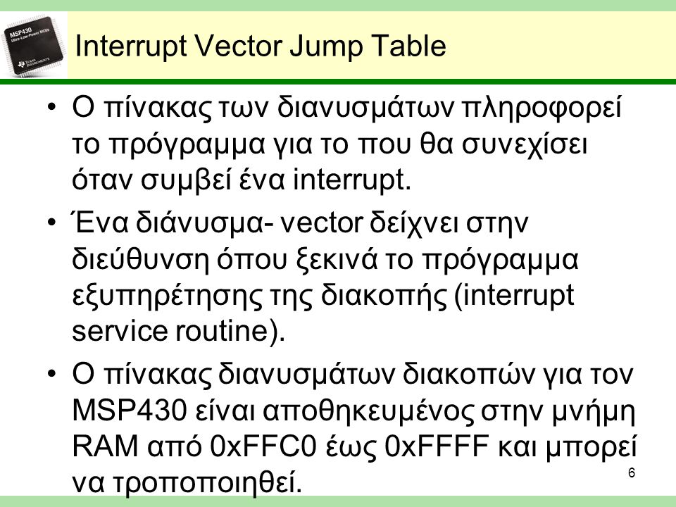 Interrupt Vector Jump Table