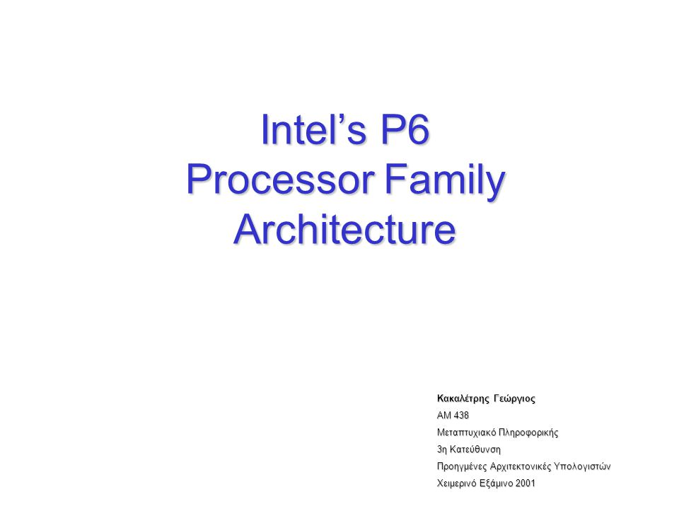 Intel's P6 Processor Family Architecture