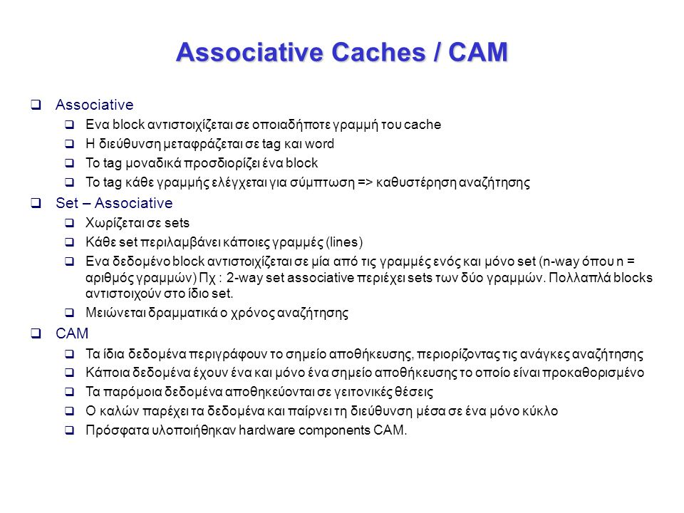 Associative Caches / CAM
