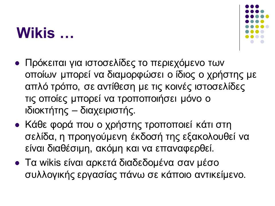Wikis …