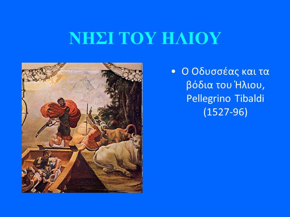 Ο Οδυσσέας και τα βόδια του Ήλιου, Pellegrino Tibaldi (1527-96)