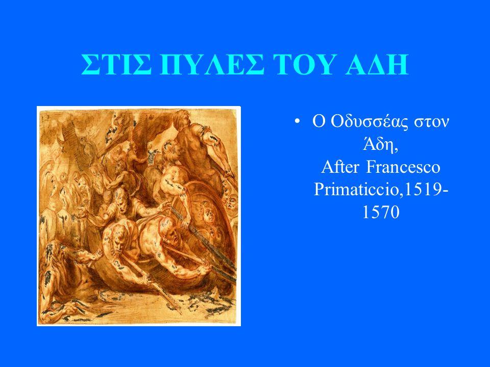 Ο Οδυσσέας στον Άδη, After Francesco Primaticcio,1519-1570