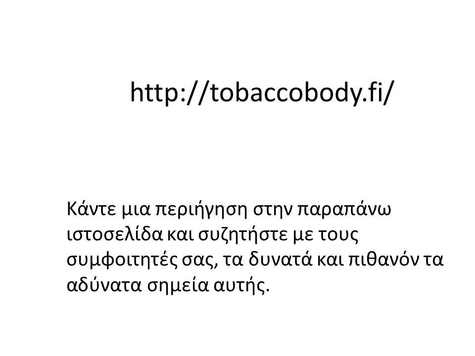 http://tobaccobody.fi/