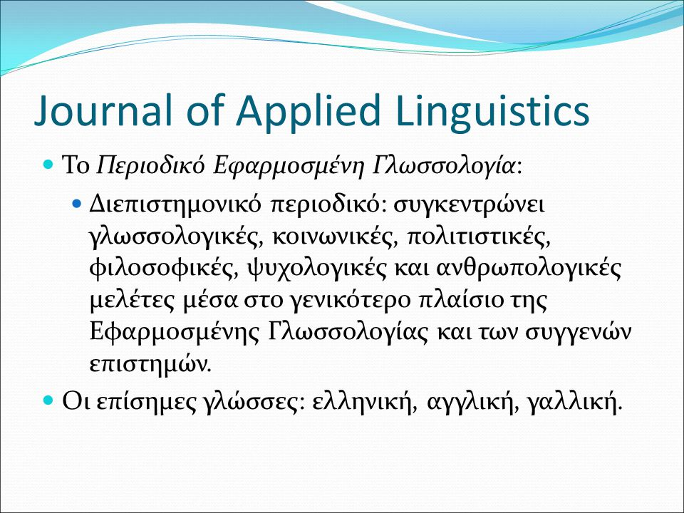 Journal of Applied Linguistics