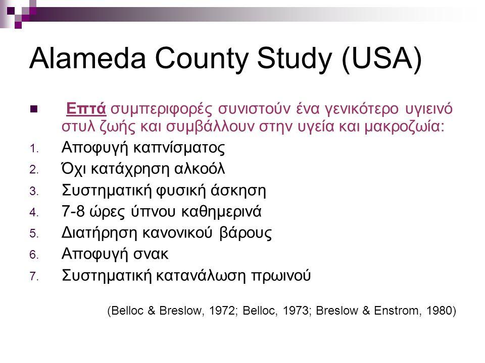 Alameda County Study (USA)