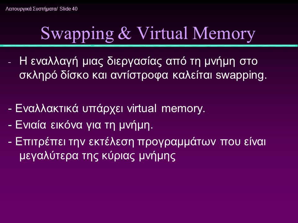 Swapping & Virtual Memory