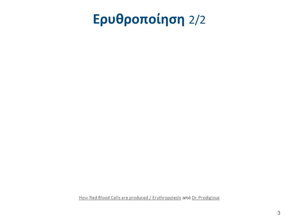 Gray72-en , από Mysid διαθέσιμο ως κοινό κτήμα