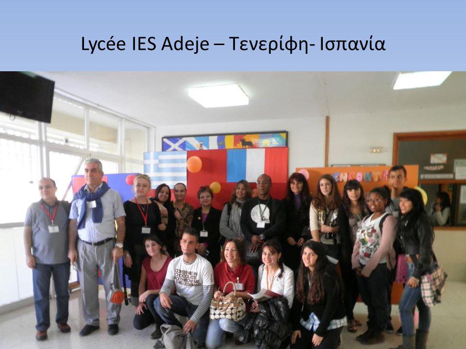 Lycée IES Adeje – Τενερίφη- Ισπανία