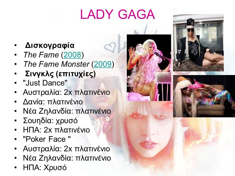 LADY GAGA Δισκογραφία Τhe Fame (2008) The Fame Monster (2009)