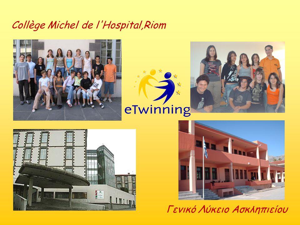 Collège Michel de l Hospital,Riom