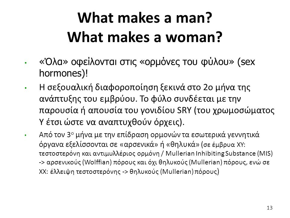 What makes a man What makes a woman