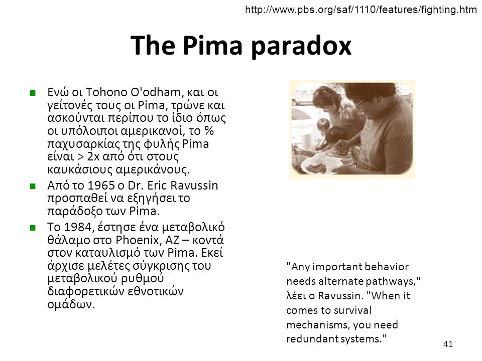 http://www.pbs.org/saf/1110/features/fighting.htm The Pima paradox.