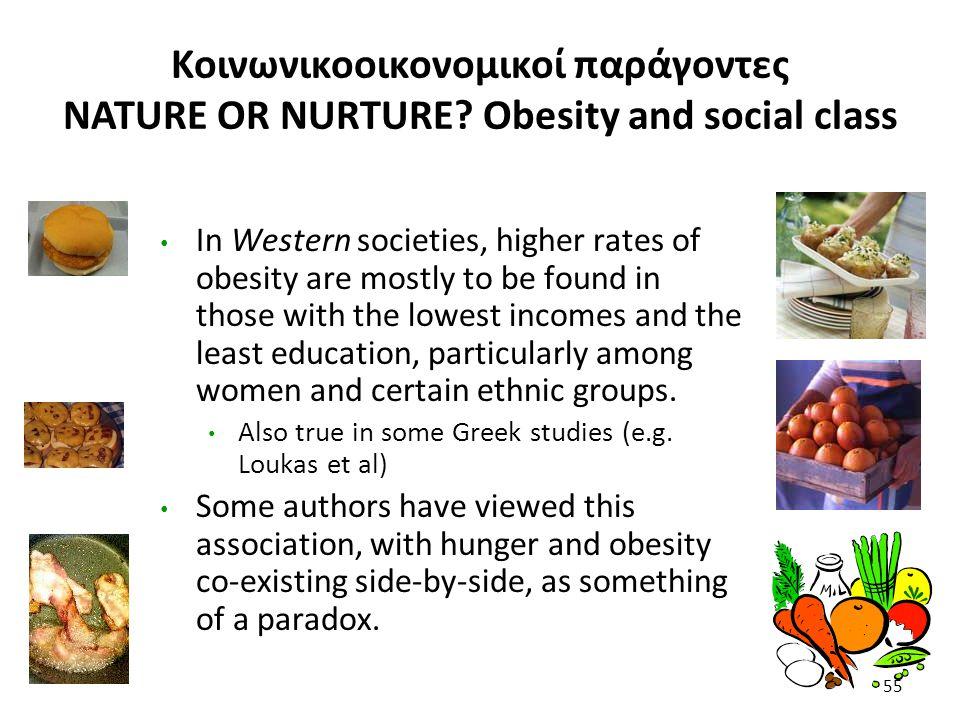 Κοινωνικοοικονομικοί παράγοντες NATURE OR NURTURE