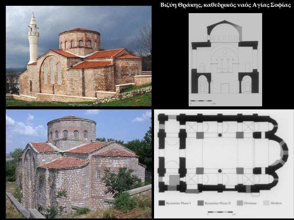 Βιζύη Θράκης, καθεδρικός ναός Αγίας Σοφίας